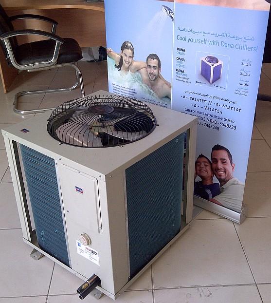 Dana Water Coolers Amp Chillers Uae Qatar Saudi Oman Kuwait