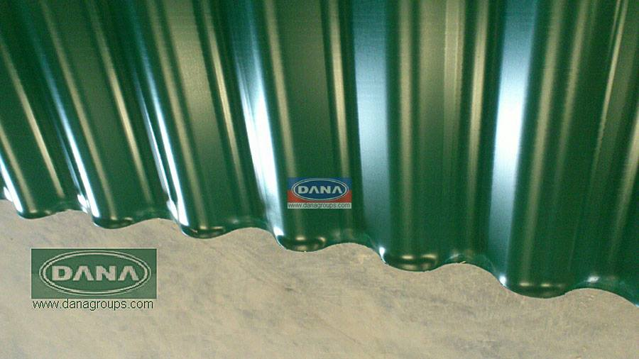 Dana Steel Processing Industry Llc Uae India Oman Saudi