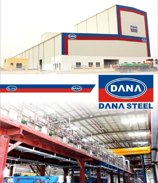 Galvanized Coils Supplier PRepainted PPGI GI Coils Sheets Supplier Manufacturer Exporter DANA STEEL