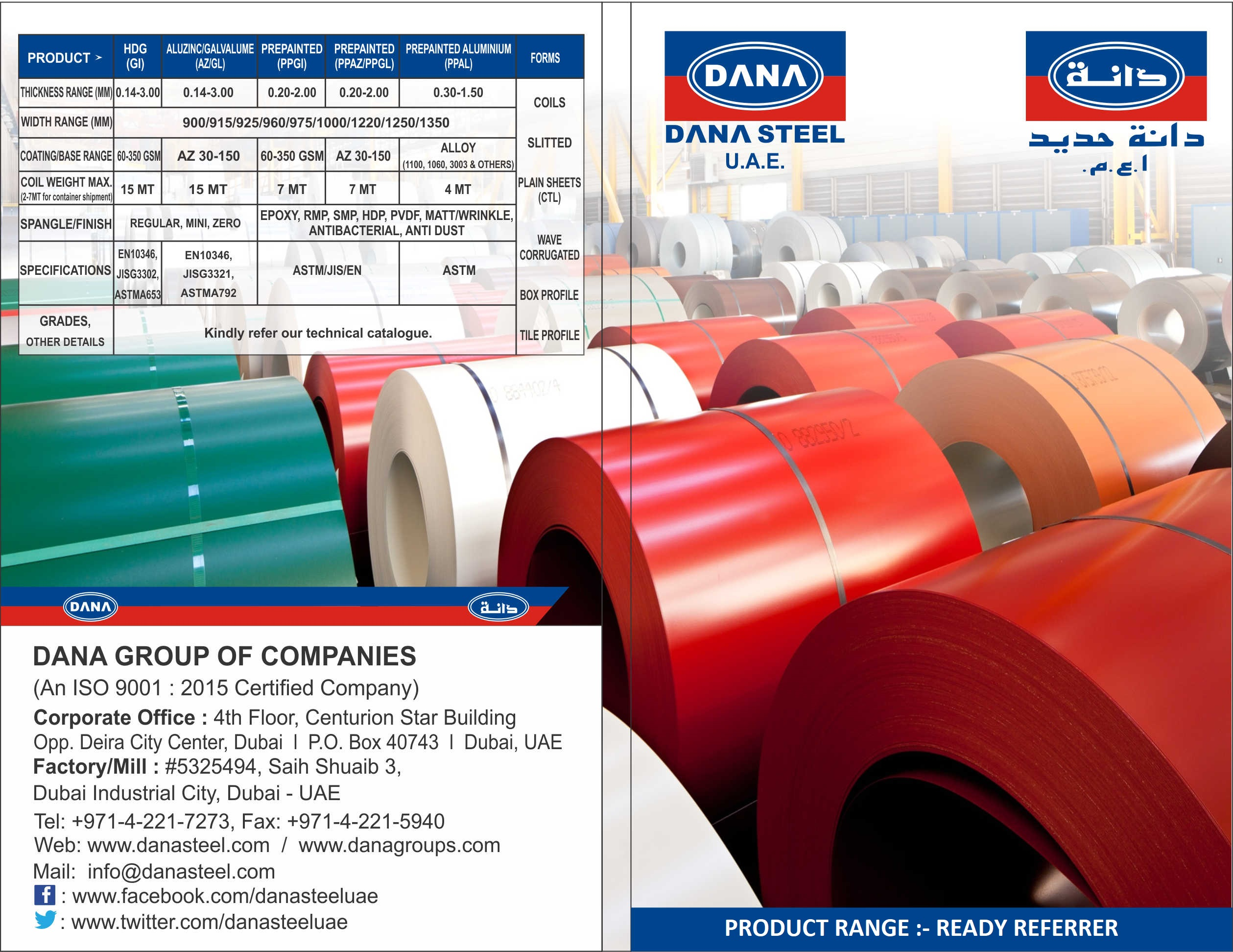 gi ppgi ppal ppgl ppaz coils sheets slits supplier