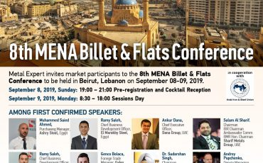 September 2019 :- DANA STEEL's Participation in the 8th Annual MENA Billet & Flats Conference at Beirut Lebanon