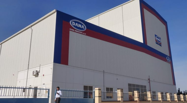 DANA Steel factory in Dubai